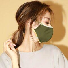 オータムタイプ マスク