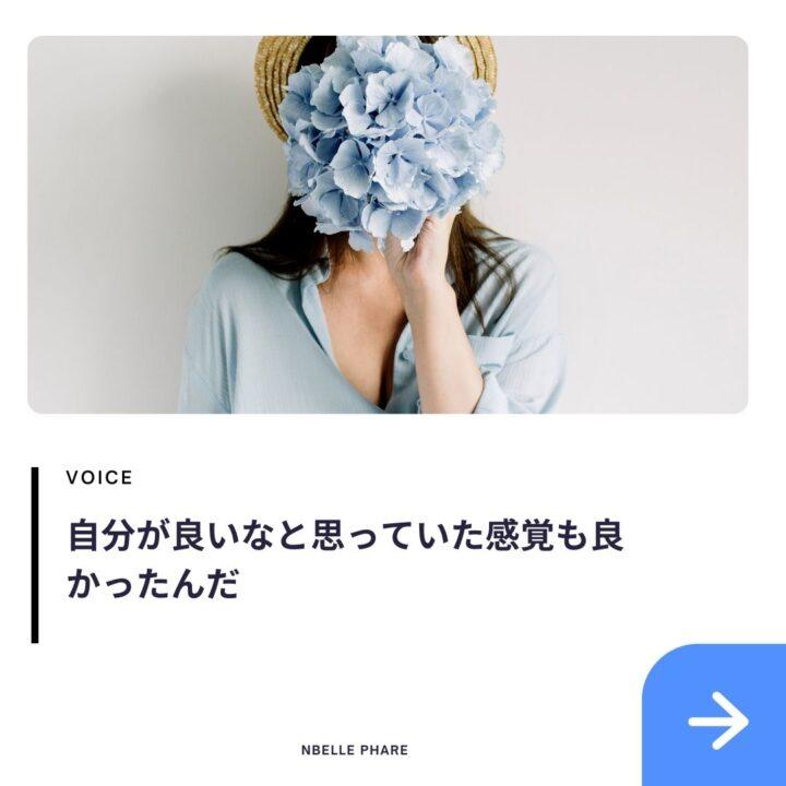 【ご感想】&ストレートタイプに似合うパンツの画像
